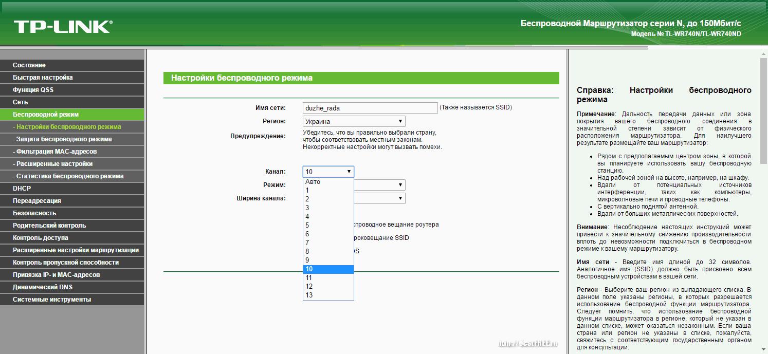 почему при настройке роутера tp link выскакивает ошибка