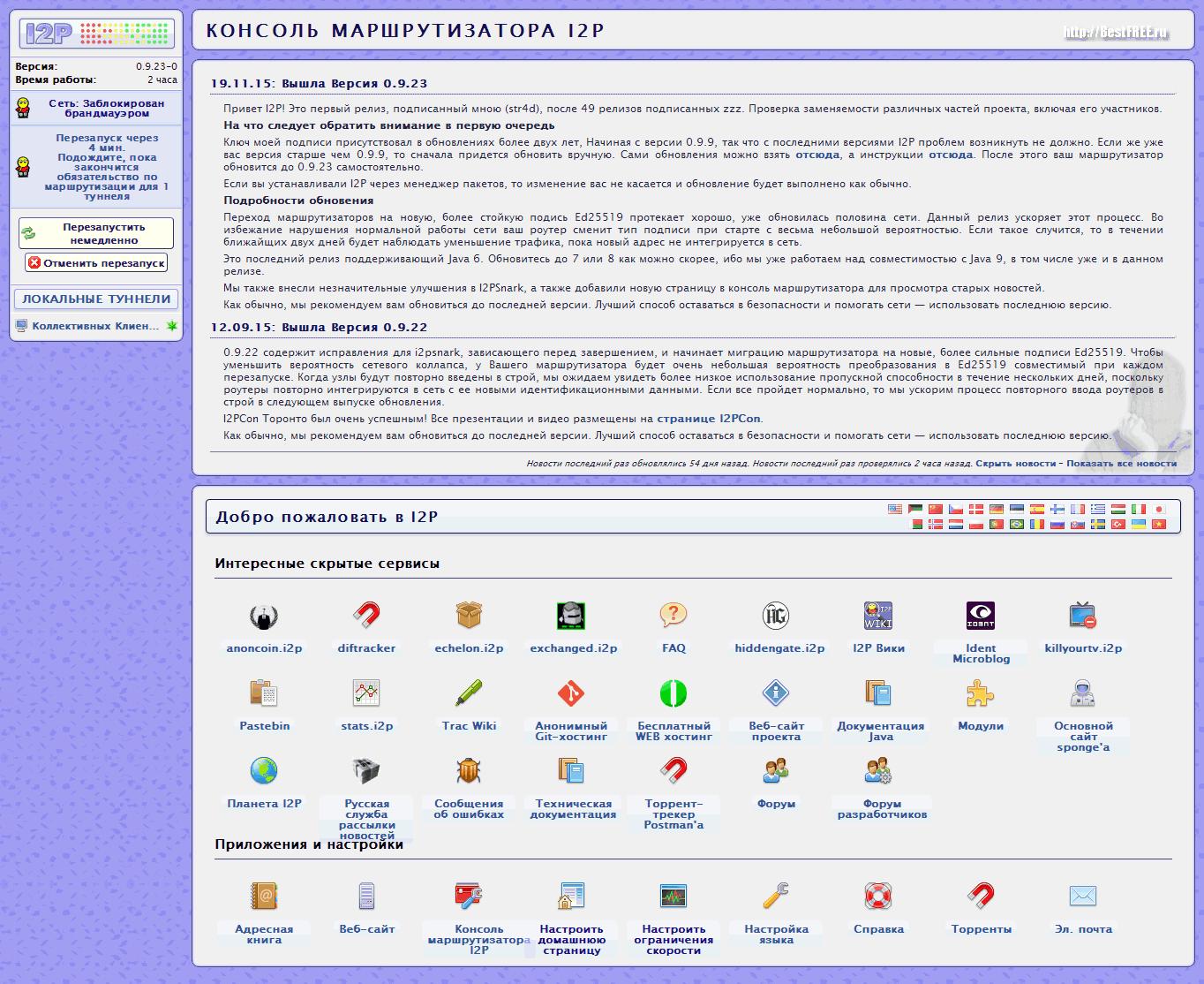 даркнет сайты