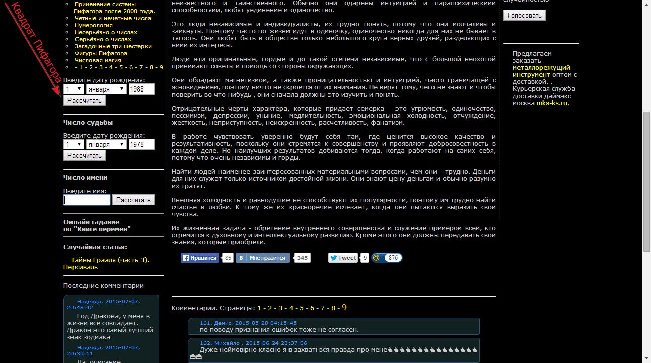 бесплатные онлайн на сайте знакомст