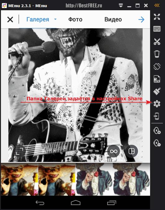 программа для добавление фото в инстаграм