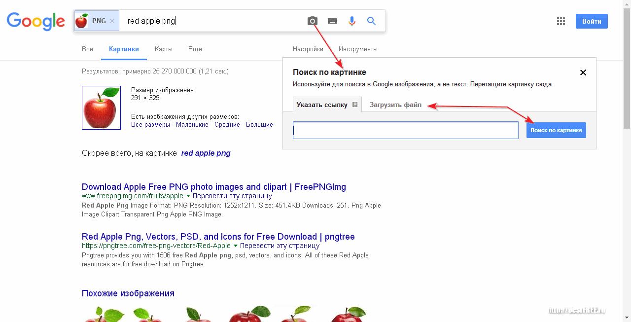 Как с помощью гугл определить происхождение фото