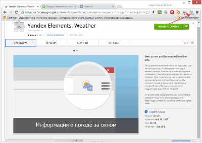 Чистый Google Chrome