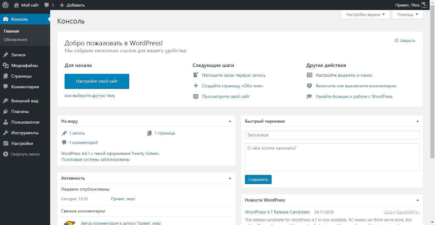 Как сделать статический сайт на вордпресс конект сервера для css