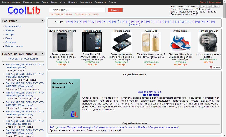 Список Рабочих Socks5 Прокси Под Парсинг Телефонных Баз