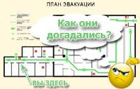 Типичная карта онлайн