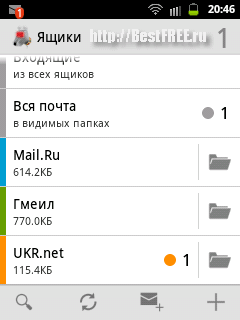 Freeware Android E-Mail client