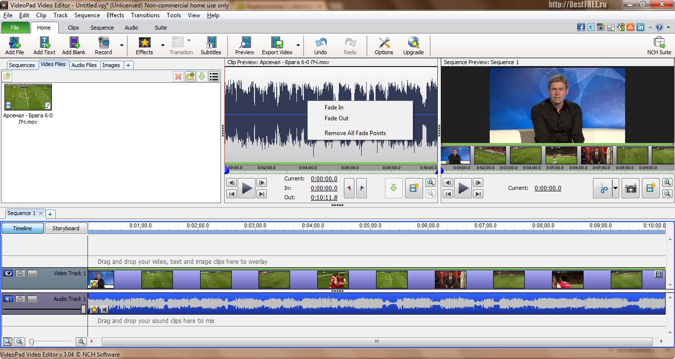 Скачать программы редактора видео
