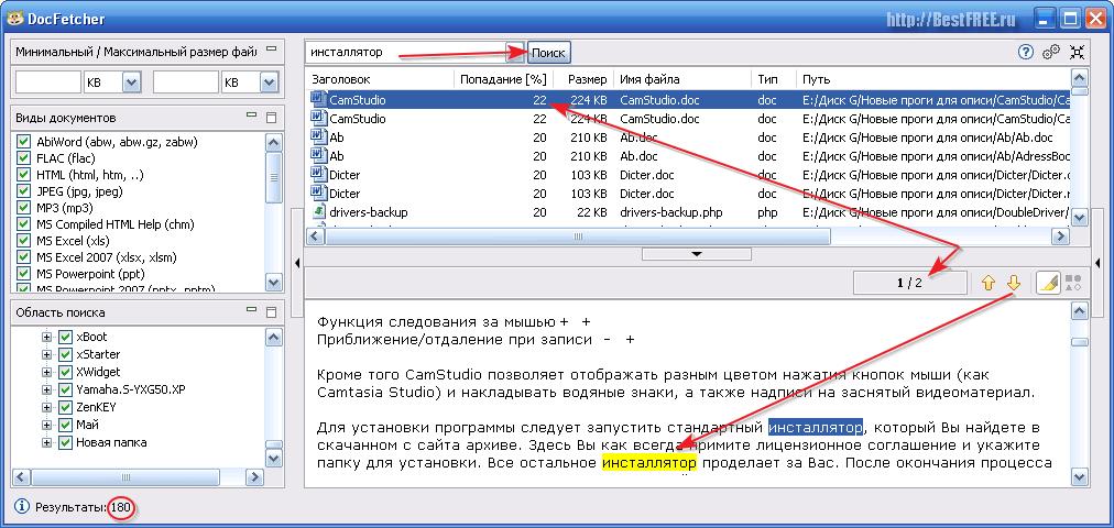 программа для Php файлов скачать бесплатно - фото 7
