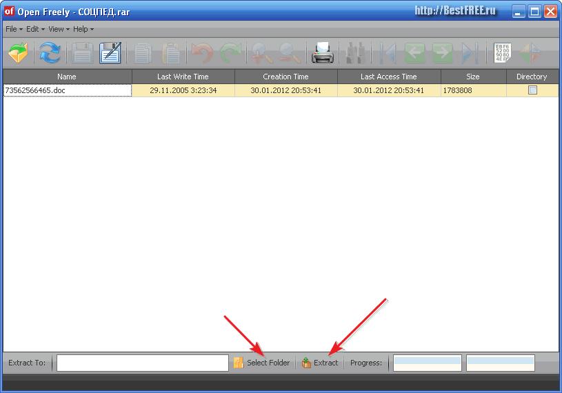 Скачать универсальный просмотрщик файлов