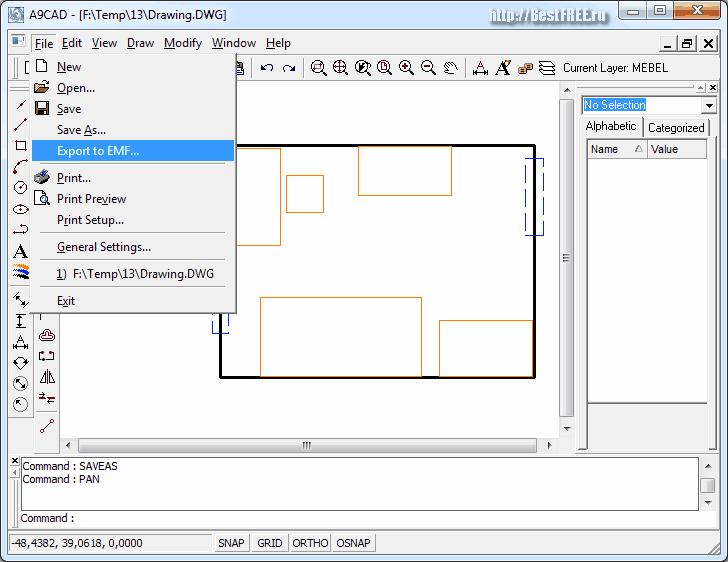 Скачать бесплатно простые чертежные программы скачать программу с торрента для фото