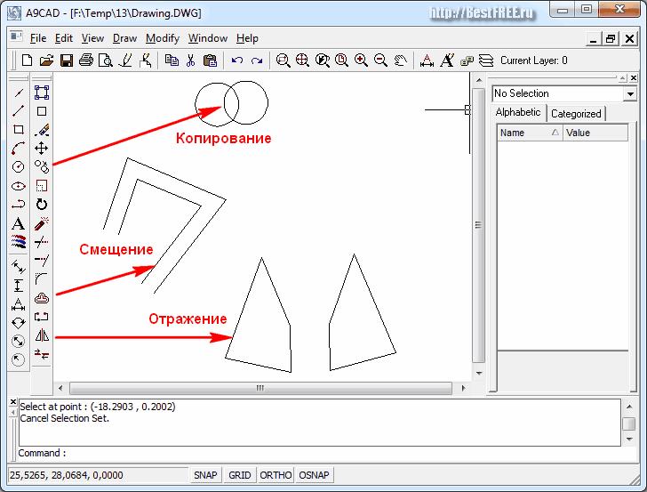 программа для рисования лодок
