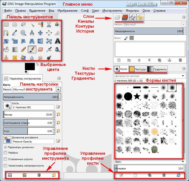 Изучение графического редактора Photoshop по теме Работа