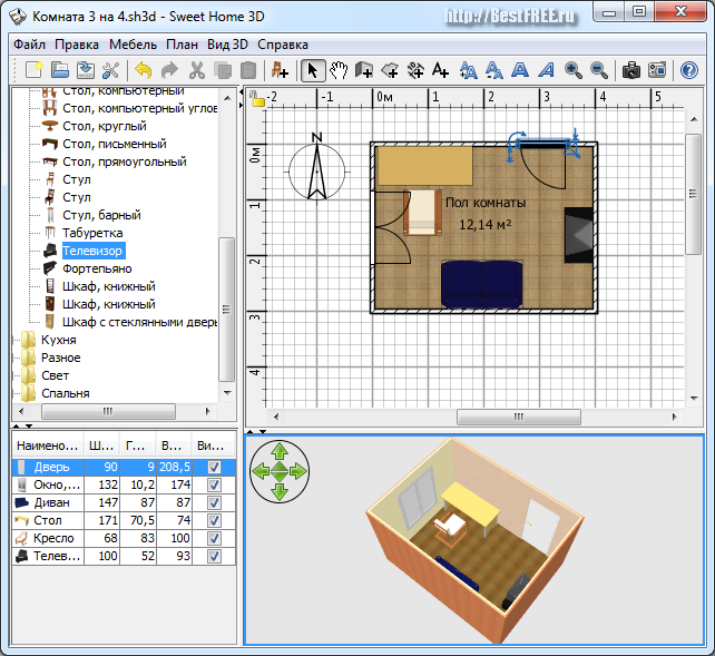 Программы для рисования комнат скачать скачать программу для продувки кулера