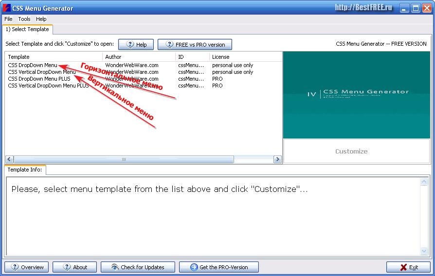 Как сделать сайт резиновым html css