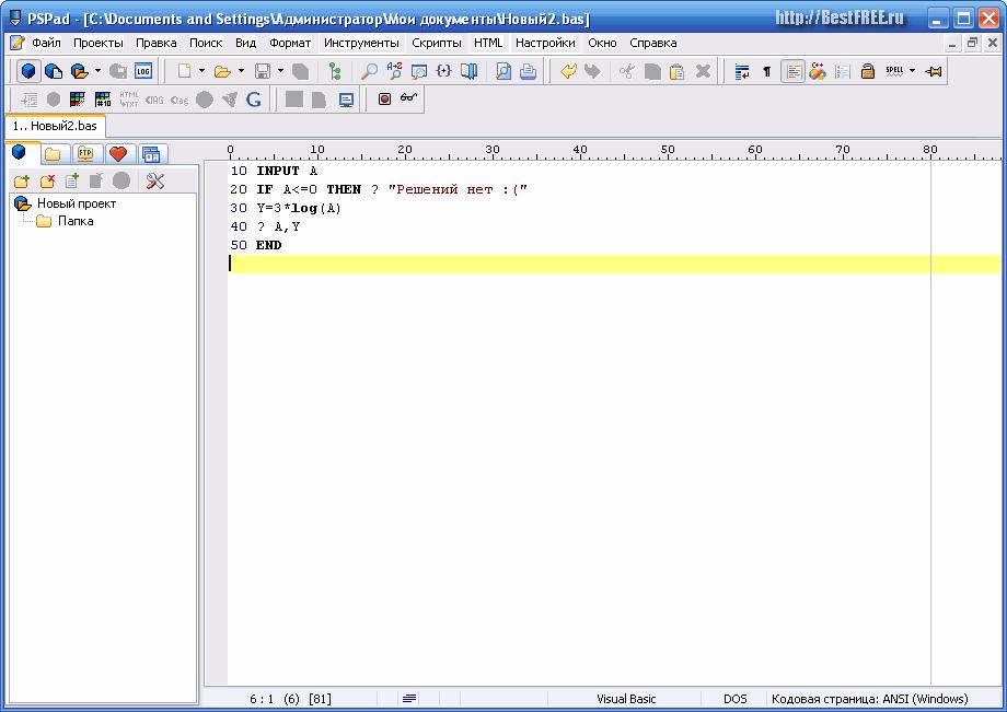 программа Xml скачать бесплатно русская версия - фото 2