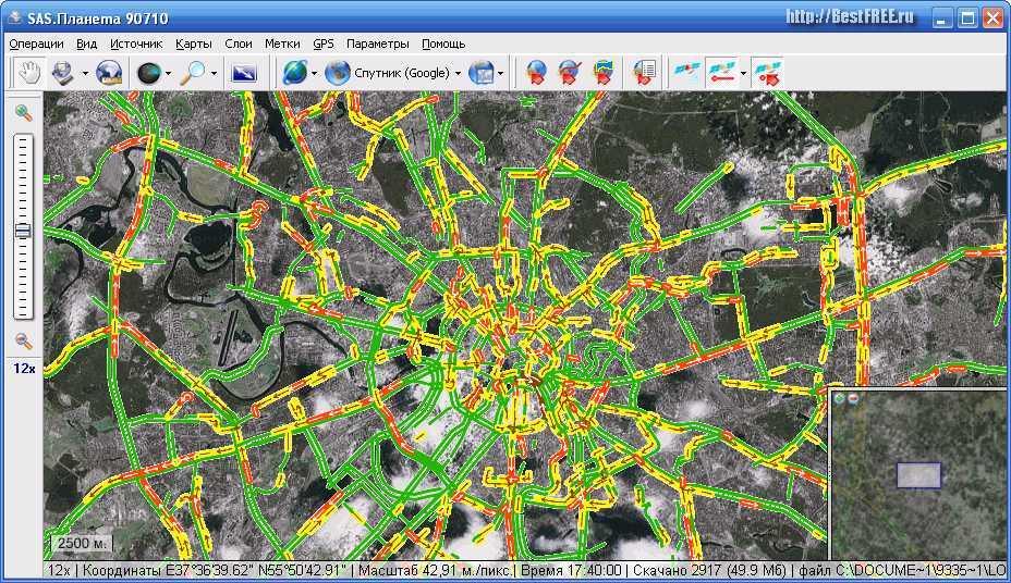 скачать спутниковую карту мира оффлайн