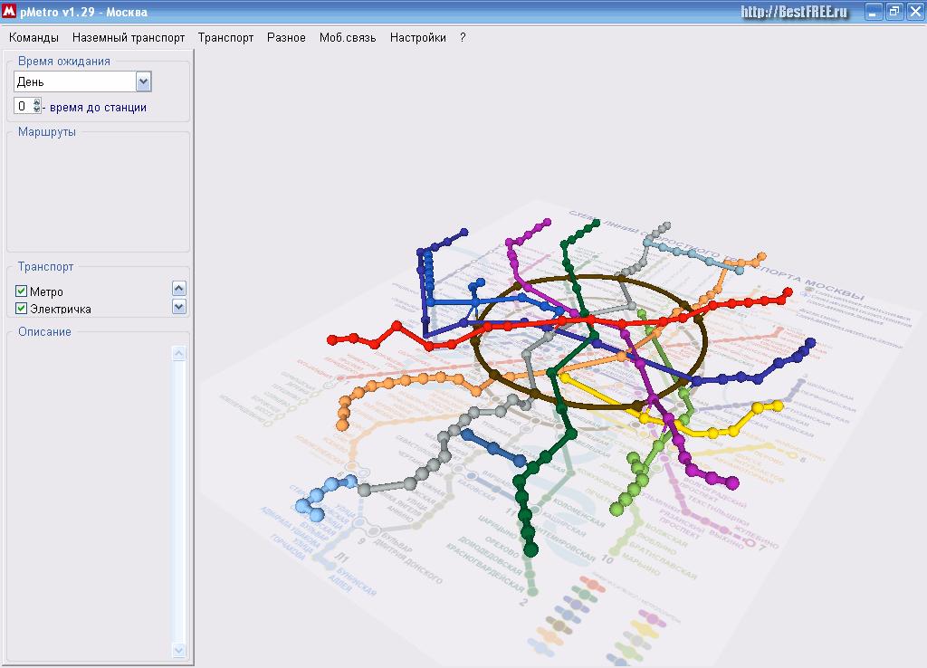 мкц схема станций на карте время