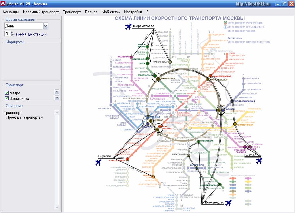 Карта метро москвы крупным планом с аэропортами