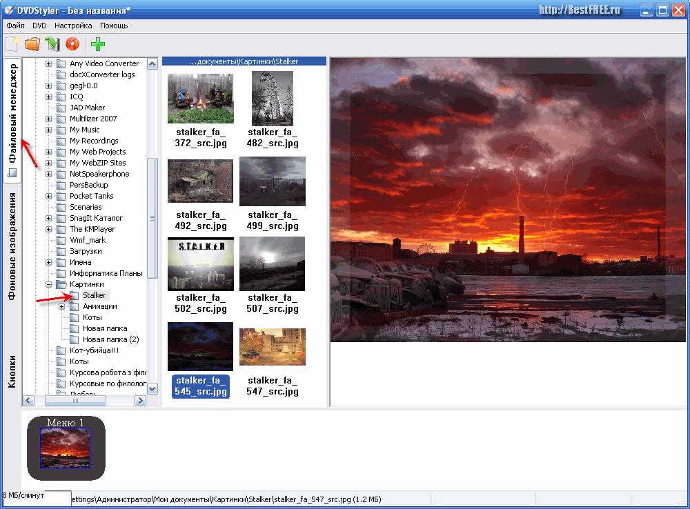 Создание видео из фотографий с музыкой для андроид