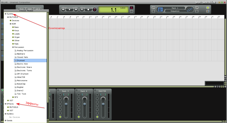 Программу для записи музыкальных инструментов скачать