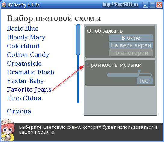 Программы для создания рпг на русском