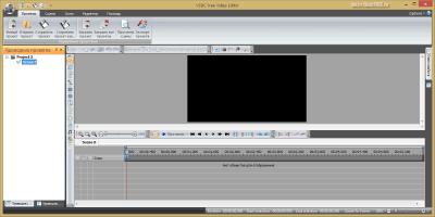 Интерфейс VSDC Free Video Editor