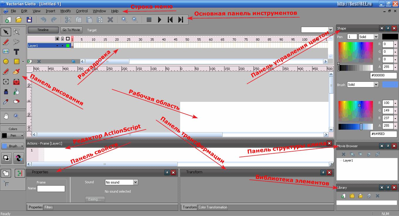 Программа для редактирования swf файлов скачать бесплатно
