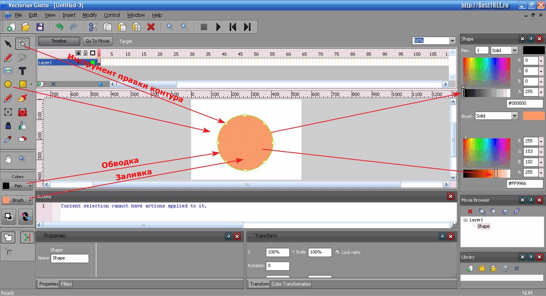 Flash эффекты в формате swf скачать