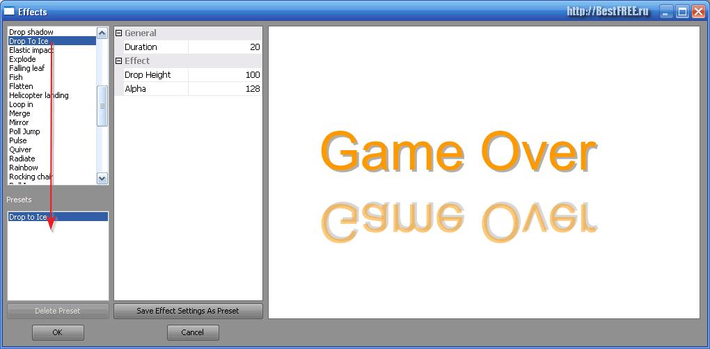 Скачать программу для флеш анимации на русском