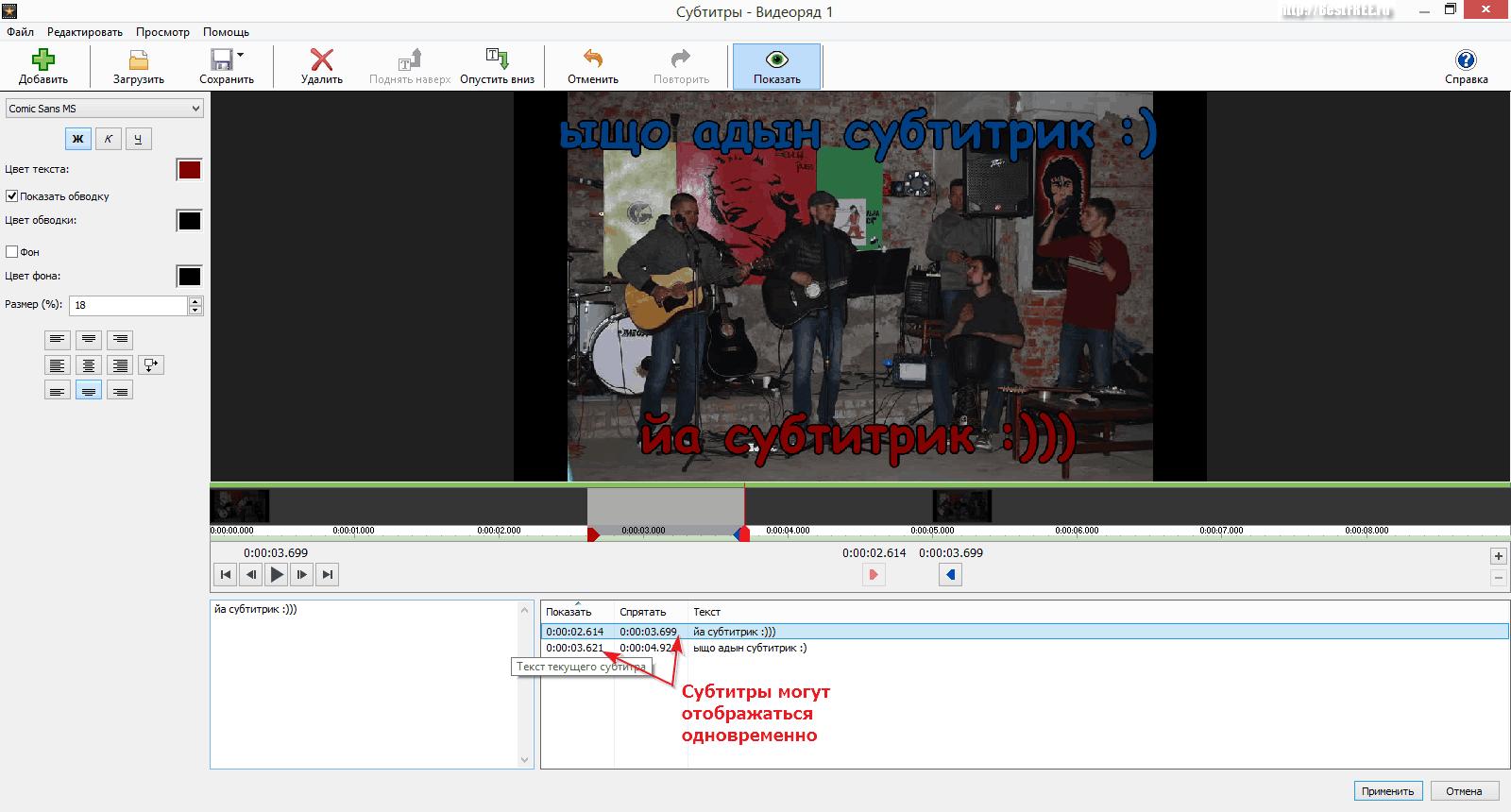 как скачать программу навител для навигатора бесплатно видео