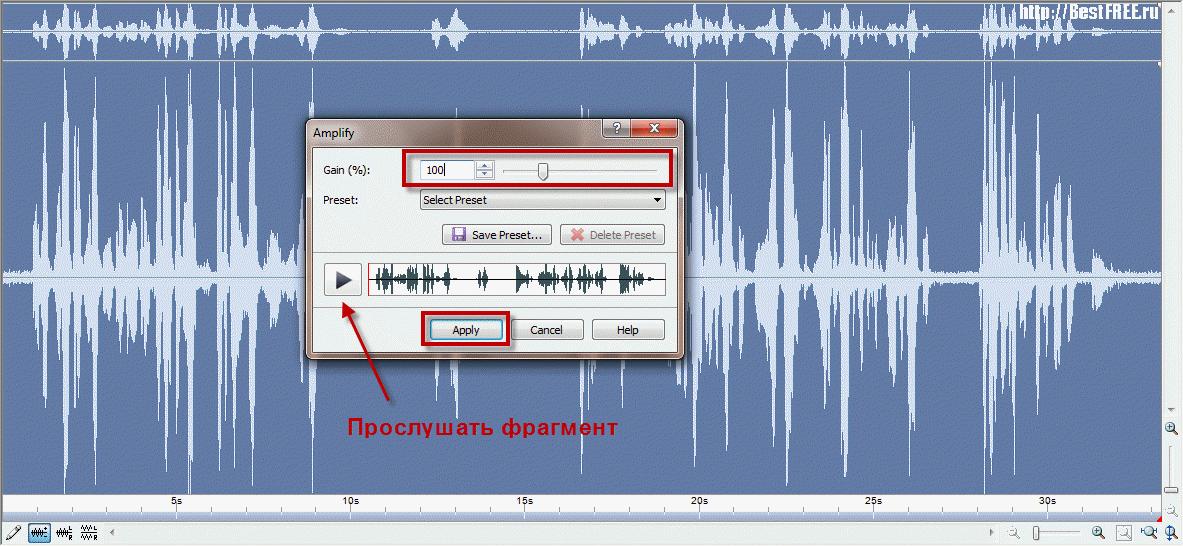 Программа Для Редактирования Музыкальных Файлов