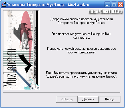 Гитарный Тюнер Windows 7