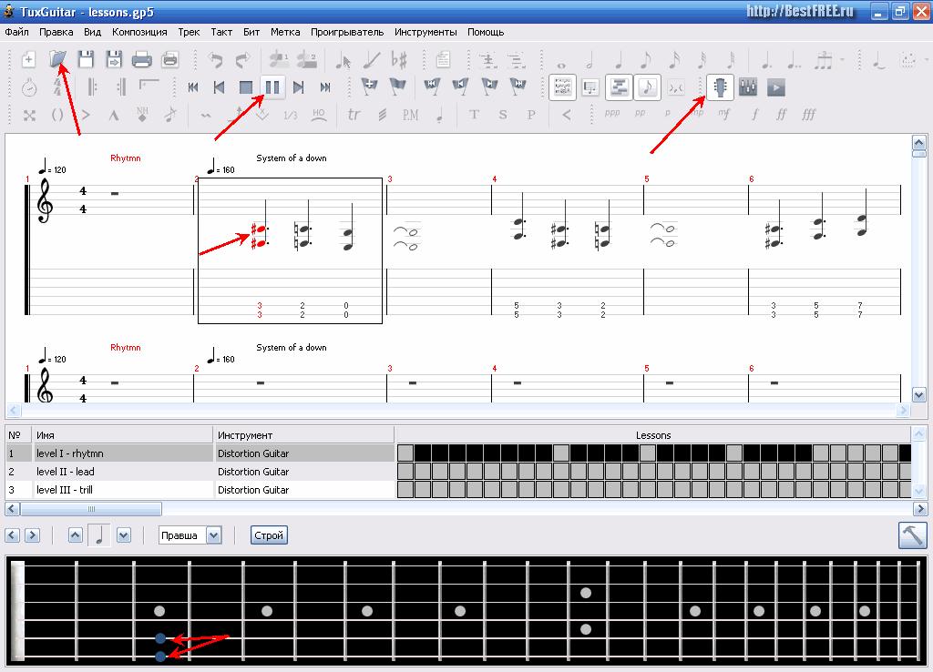 Аккорды для гитары скачать программу