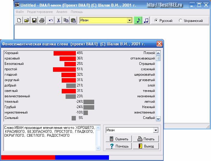 Программа холод 2000 скачать