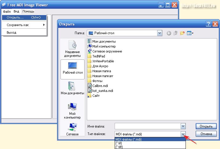 скачать программу для открытия графики