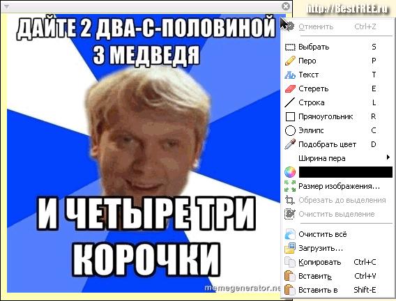 Приложение стикеры на рабочий стол. Заметки на рабочий стол Windows 10