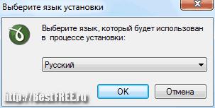 Программа Виртуальный Принтер Скачать Бесплатно - фото 8