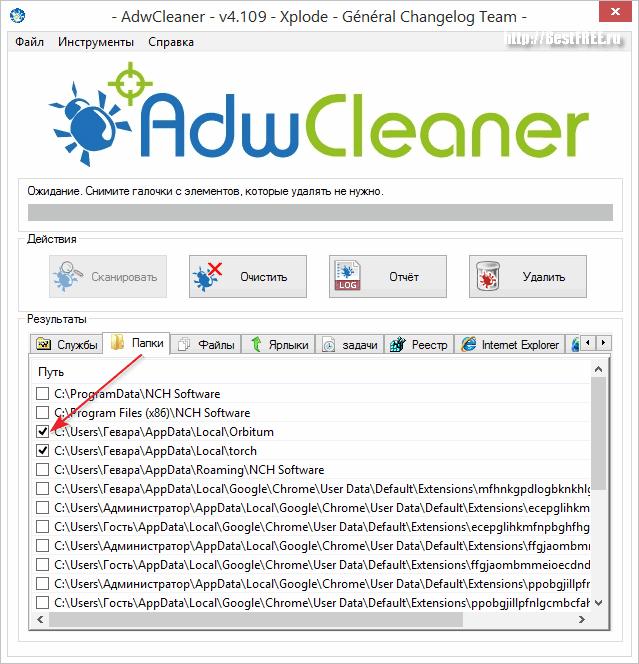 downloading adwcleaner (7.0.5.0)
