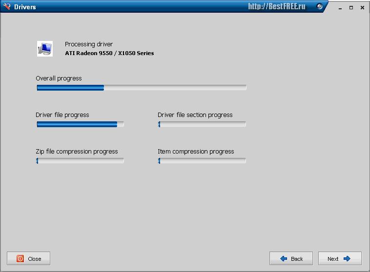 программы для создания резервных копий драйверов