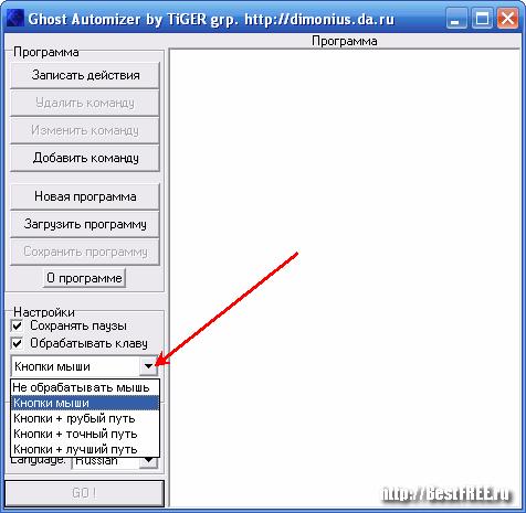 Скачать о программу для запоминания нажатых клавиш