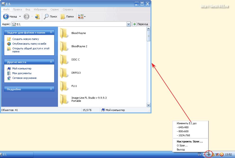 Программа изменения размеров фото скачать скачать программу на микрофон караоке
