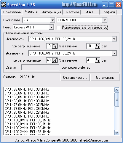 Программа отвечающая за температуру