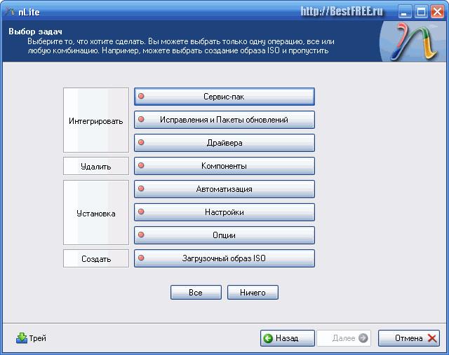 Скачать софт сборки windows